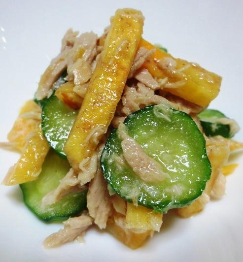 ツナと柿のサラダ B
