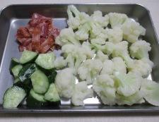 カリフラワーサラダ 調理②