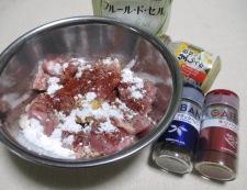 鶏の唐揚げチリパウダー 調理②