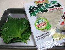オリーブオイルの明太子パスタ 材料②(トッピング)