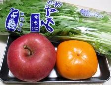 柿とりんごのシナモンサラダ 材料