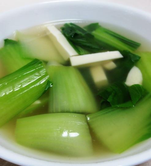 豆腐と青梗菜のスープ 大