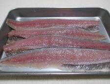 秋刀魚の一味唐揚げ 調理①