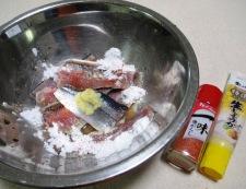 秋刀魚の一味唐揚げ 調理②