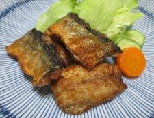秋刀魚の一味唐揚げ 調理④