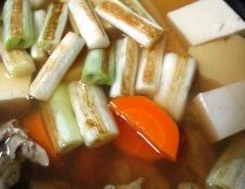 焼きねぎ豆腐 調理④