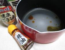 白菜の甘辛漬け 調理①