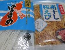 春雨と干し海老の炒め物 材料①
