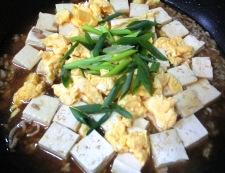豆腐と炒り卵のオイスターソース煮 調理⑤