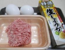 豆腐と炒り卵のオイスターソース煮 材料②