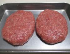 ハンバーグ 調理①