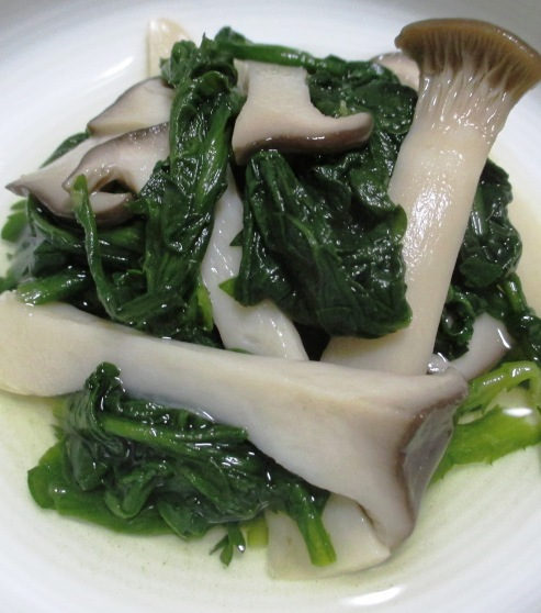 菊菜エリンギ 大