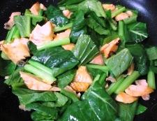 塩鮭と小松菜のパスタ 調理③