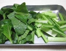 塩鮭と小松菜のパスタ 【下準備】①