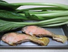 塩鮭と小松菜のパスタ 材料①