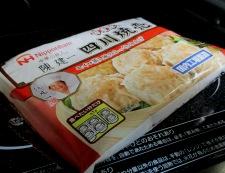 焼売スープ 調理①