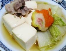 豚こま白菜豆腐 調理④