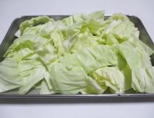 キャベツと豚肉のお好みソース炒め 【下準備】①