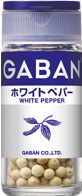 GABANホワイトペパー<ホール>説明用写真
