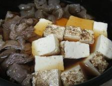 牛すじ焼き豆腐 調理④
