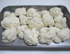 鶏肉とカリフラワーのピリ辛塩炒め 【下準備】①