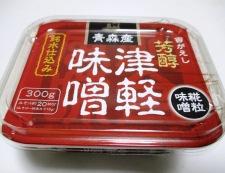 サバの味噌煮 材料②