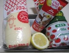 揚げ餃子のエビマヨ風 調味料
