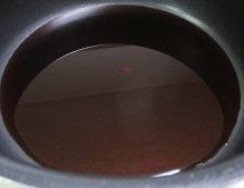 青海苔の佃煮 調味料