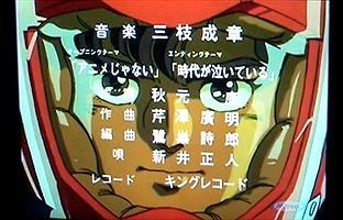 『ガンダムZZ』とかいうお前らに話振っても「アニメじゃない!」しか返ってこない作品