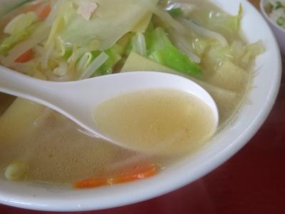 麺八スープ