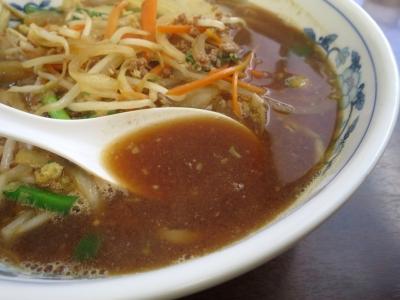 金龍スープ