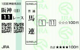 阪神大商店1
