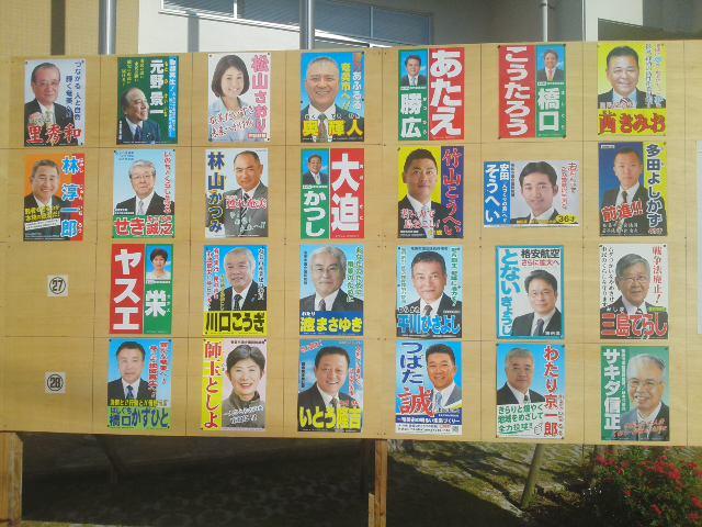 2015shigi.jpg