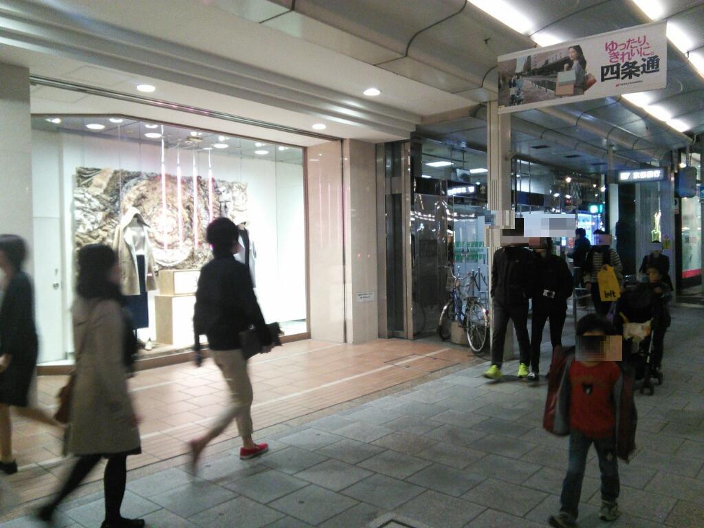 fujiidaimaru1_20151102012245f18.jpg
