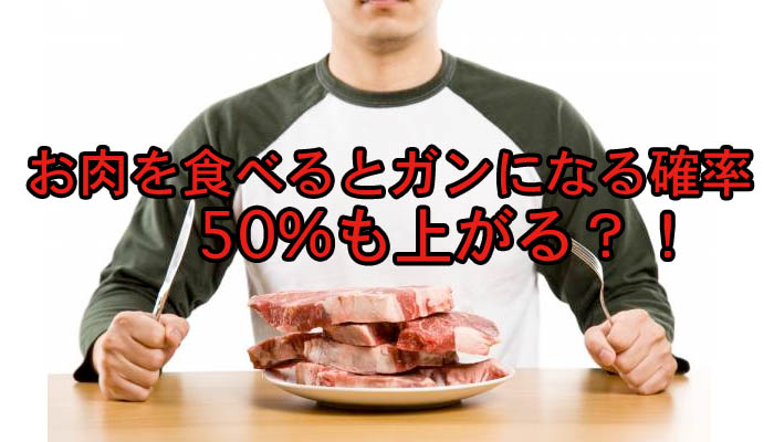 nikuysokugan1.jpg