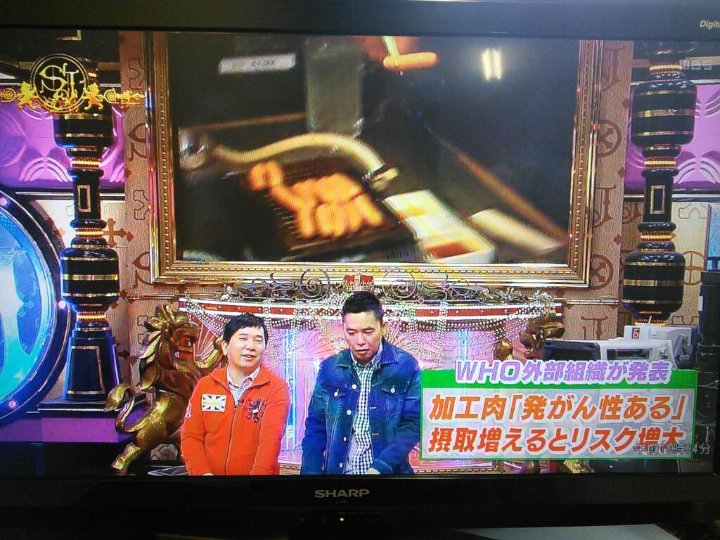 nonikuTV.jpg