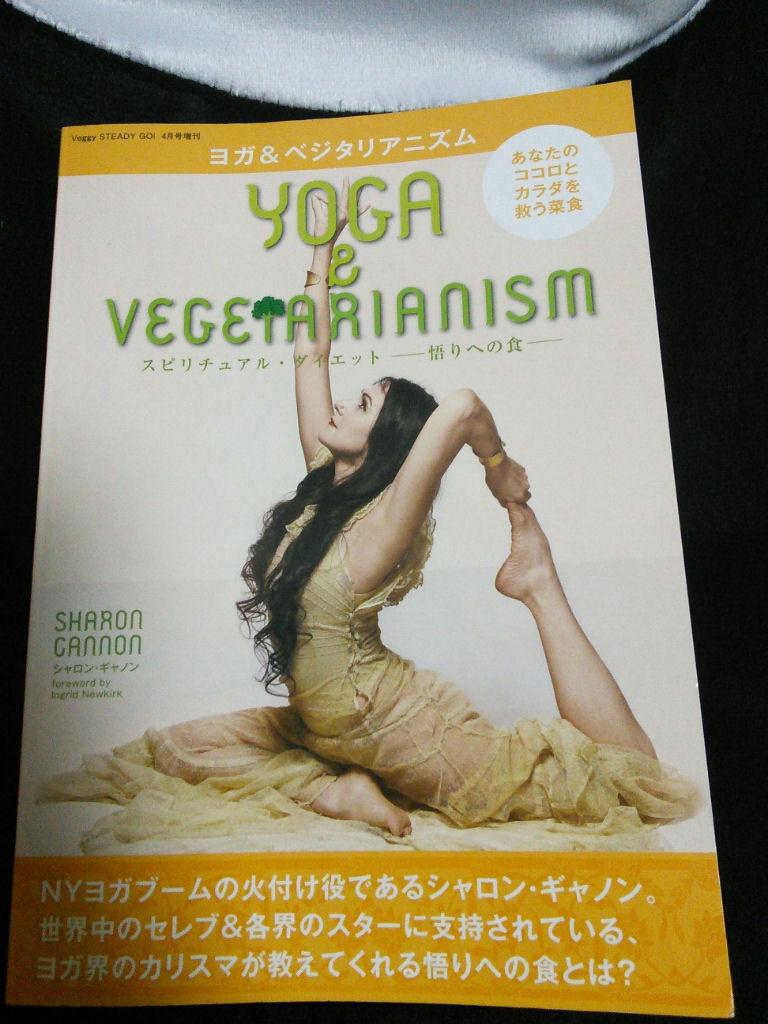 yogavegan.jpg