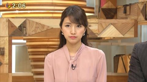 三田友梨佳 直撃LIVE グッディ!