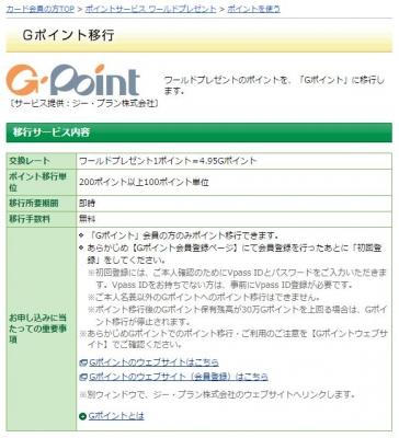 pointoikougpoint.jpg