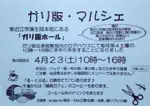 fc2blog_20160411120556abe.jpg