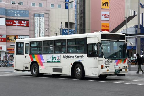 160107-024x.jpg