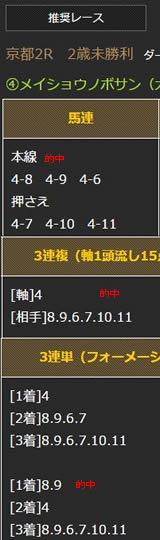 cm1121_1.jpg