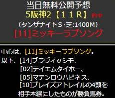 hm1205_1.jpg