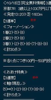 hy1018.jpg
