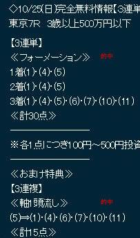 hy1025_1.jpg