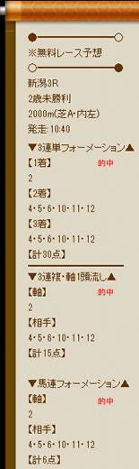 ten1018_1_1.jpg