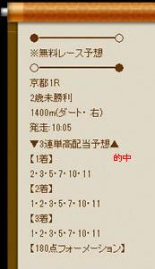 ten1115_1_1.jpg