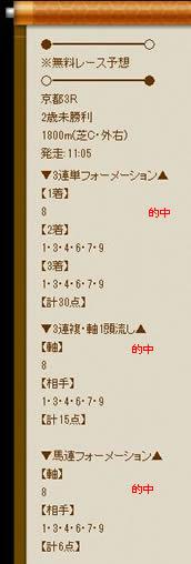 ten1121_1_1.jpg