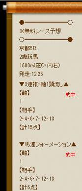 ten1121_2_1.jpg