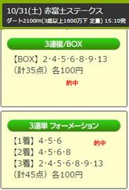up1030_2.jpg